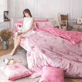 床包 / 單人【玫瑰濃情】含一件枕套  AP-60支精梳棉  戀家小舖台灣製AAS101