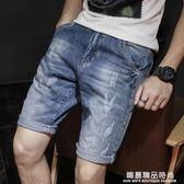 夏季牛仔短褲男五分褲寬鬆休閒破洞夏天薄款中褲男士5分乞丐褲潮