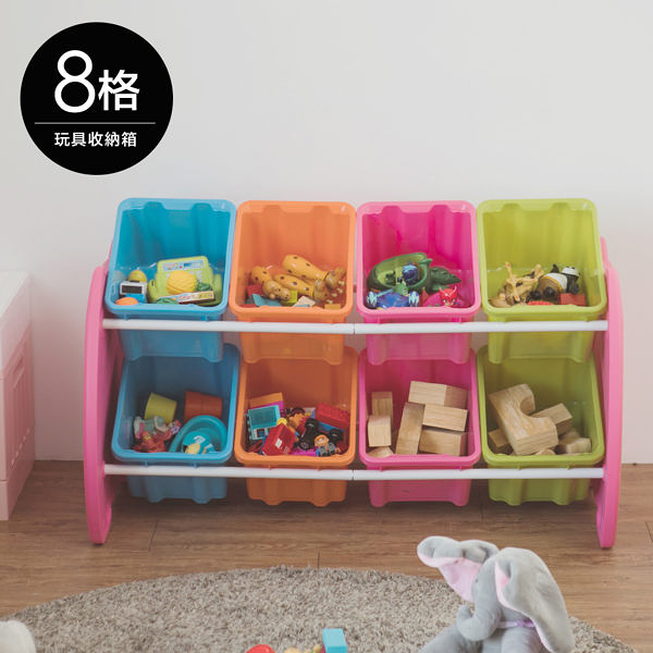 整理箱 玩具收納 塑膠櫃 收納箱 置物箱【R0160】EN-HA08喵頭鷹玩具整理組 樹德MIT台灣製 收納專科