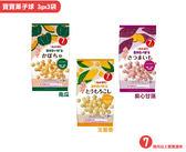 日本KEWPIE 寶寶菓子球(7個月以上)