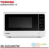 *元元家電館*TOSHIBA 東芝 25公升微電腦料理微波爐 ER-SS25(W)TW