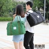 男士手提包小米世家大容量手提旅行包