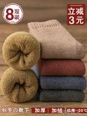 襪子女冬天加厚中筒棉襪秋冬季加絨保暖毛巾新款超厚羊毛純棉長襪 布衣潮人
