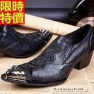 尖頭鞋真皮皮鞋奢華大方-個性鉚釘時尚繡花高跟男鞋子65ai10【巴黎精品】