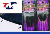 TM 98 碳纖維卡夢黏貼式雨刷噴水頭裝飾蓋引擎蓋裝飾貼立體卡夢裝飾保護美觀保護蓋