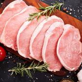 特選嫩里肌豬排肉片*1盒組(厚0.8公分/300g/盒)
