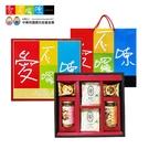 【愛不囉嗦】吉果醇韻 精裝堅果咖啡禮盒 ...