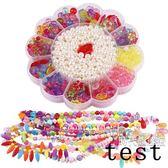 兒童益智串珠玩具diy手工制作材料女孩開學禮物穿珠弱視訓練 一件免運