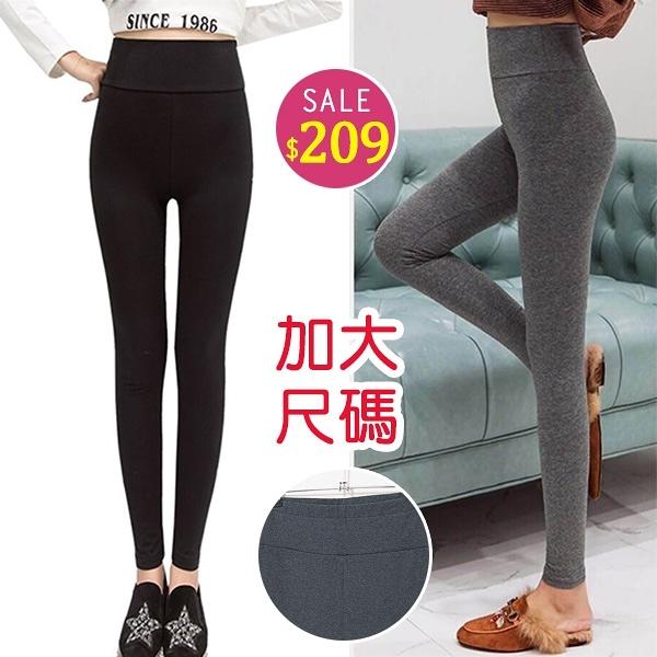 BOBO小中大尺碼【5471】高腰收腹超彈性內搭褲 S-5L 共2色 現貨