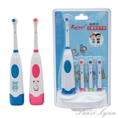 牙刷電動牙刷 旋轉式卡通牙刷 自動牙刷 軟毛4頭 去漬防蛀牙 范思蓮恩