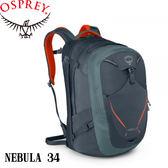 【OSPREY 美國 NEBULA 34 《盔甲灰》】NEBULA 34/登山包/登山/健行/自助旅行/雙肩背包/露營★滿額送