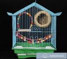 鳥籠 鸚鵡鳥籠子文鳥珍珠鳥牡丹相思鸚鵡鐵藝養殖鳥 微愛家居生活館
