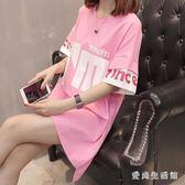 中大尺碼孕婦套裝 夏裝T恤新款時尚款寬鬆夏季短袖上衣 AW3522『愛尚生活館』