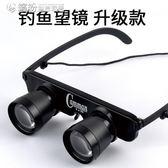望遠鏡 紅外線手機高清透視鏡專用夜視人體雙筒夜間眼鏡 「繽紛創意家居」