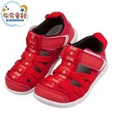 《布布童鞋》日本IFME紅色和風兒童機能水涼鞋(15~19公分) [ P1K502A ]