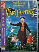 挖寶二手片-P07-056-正版DVD-電影【歡樂滿人間 迪士尼】-茱莉安德魯斯