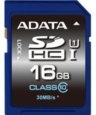 威剛 ADATA Premier 16G SDHC UHS-I CL10 16GB (銀卡)記憶卡