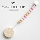 【加拿大Loulou lollipop】奶油餅乾固齒器組/奶嘴鍊夾-公主粉