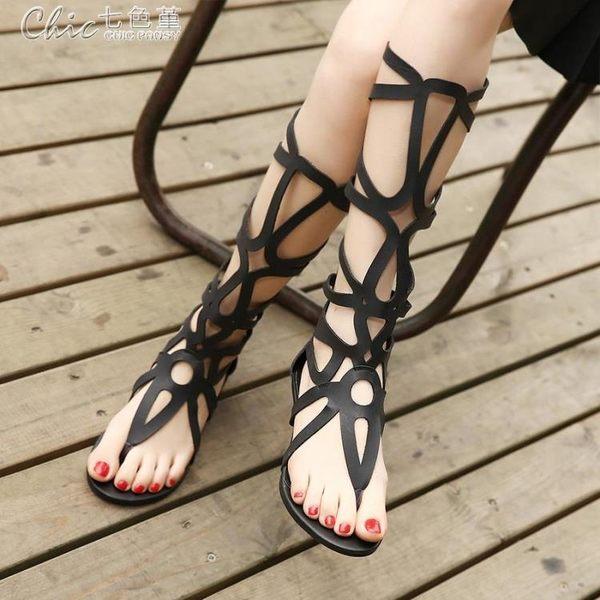 羅馬涼鞋歐美夏季夾趾平跟女涼靴真皮坡跟平底綁帶鏤空長筒女「Chic七色堇」
