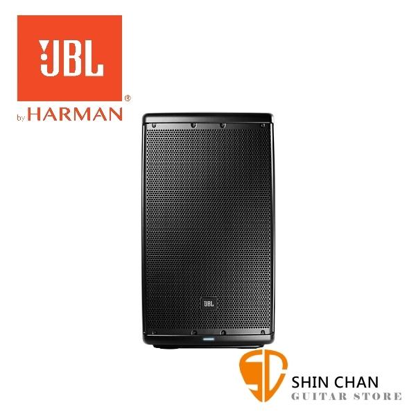 JBL EON612 12吋 二路外場喇叭 (單一顆) PA音響【支援藍芽APP控制/演講/演唱/演奏/音樂播放皆適用】