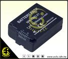 ES數位館 Nikon 1 V2 專用 ENEL21 EN-EL21 高容量電池 1250mAh 防爆電池