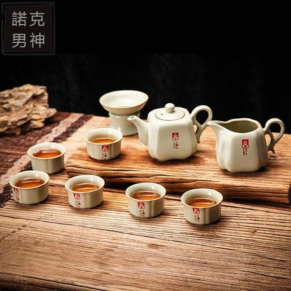 茶具套裝 茶具套裝開片功夫茶杯陶瓷茶壺整套家用蓋碗公道【父親節禮物】