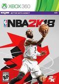 ★御玩家★XB3 NBA 2K18