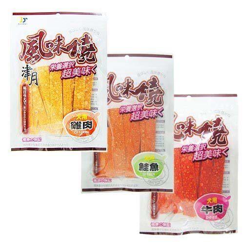 【zoo寵物商城】津月《風味燒》犬 貓用零食肉條-40g*5包
