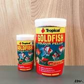 波蘭 Tropical 德比克【高強化免疫力高級金魚飼料 1000ml /1L】幫助消化 魚事職人