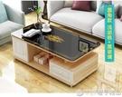 茶幾簡約現代電視櫃組合鋼化玻璃客廳歐式家用茶桌小戶型2020新款 (橙子精品)