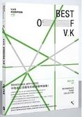 V.K克 精選鋼琴譜集 (中階)