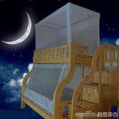 富儷姿子母床蚊帳上下鋪1.5雙層床帶書架蚊帳高低兒童床蚊帳學生 igo 美芭