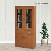 【米朵Miduo】2.7尺四門兩抽塑鋼書櫃 置物櫃 防水塑鋼家具