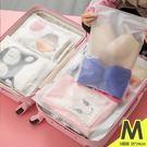 [M] 霧面半透明防水收納夾鏈袋 35*24cm (5個裝) A1153 旅行外出袋 衣物密封袋 分類整理袋自封袋