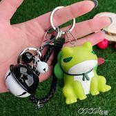 鑰匙圈 旅行青蛙汽車鑰匙扣男女韓國創意可愛鈴鐺鑰匙錬圈環包包掛件禮物 coco衣巷