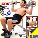 免運!!多元重量訓練機舉重床啞鈴椅仰臥起坐板運動健身健腹機器材另售彈力繩單槓健美輪握力器