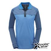 PolarStar 男 竹炭吸排長袖POLO衫『藍』P17217 台灣製造 機能衣│刷毛衣│保暖衣