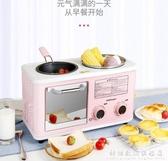 多功能烤面包機家用早餐機烤土司全自動三明治機多士爐小型 科炫數位