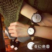 手錶-韓國新款簡約潮流大小表盤情侶氣質男女學生皮帶復古原宿港風手表-奇幻樂園