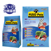 【合購優惠】FUSO pets 福壽貓食-鮪魚+雞肉口味 20磅+1.5kg