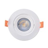 特力屋7.5cm5W可調角度崁燈黃光