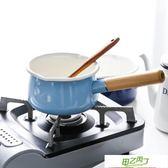 日本搪瓷奶鍋單柄琺瑯瓷加厚寶寶輔食鍋日式雙嘴泡面鍋電磁爐通用