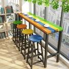 彩色實木吧臺桌家用靠墻高腳桌鐵藝長條桌酒吧奶茶店桌椅組合網紅 南風小鋪