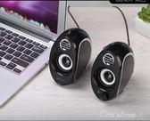 筆記本小音箱台式電腦音響usb迷你手機超重音響家用 One shoes