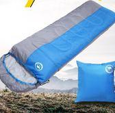 睡袋 抱枕睡袋成人戶外露營酒店隔臟睡袋室內旅行超輕羽絨棉質睡袋便攜【快速出貨八五折優惠】
