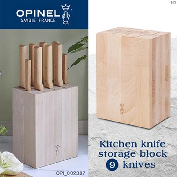 法國OPINEL Kitchen knife storage block 9 knives 木質刀架9支)(公司貨)#002387