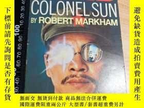 二手書博民逛書店007系列罕見邦德 JAMES BOND COLONEL SUNY411026 ROBERT MARKHAM