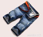 男士牛仔短褲薄款破洞5分褲男中褲7分寬鬆大碼七分褲夏季五分褲潮  圖拉斯3C百貨