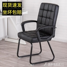 電腦椅家用懶人辦公椅職員椅會議椅學生宿舍...