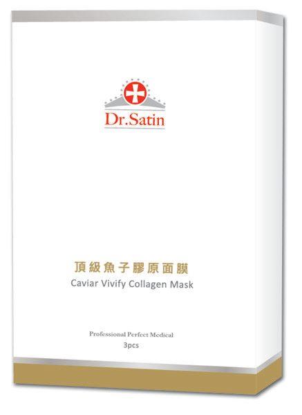 元氣健康館 Dr. Satin 頂級魚子膠原面膜3片入